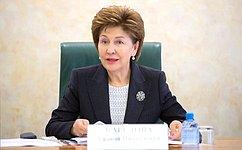 Г. Карелова: Туристская ассоциация должна активно влиять наразвитие внутреннего туризма