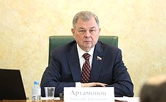 А. Артамонов проинспектировал ход строительства иреконструкции социальных объектов Кисловодска