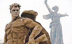 Поздравление Председателя Совета Федерации В.Матвиенко сДнем Героев Отечества