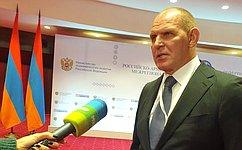 А. Карелин: Политический диалог России иАрмении гармонично дополняется интенсивными межпарламентскими контактами