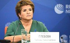 Любовь Глебова: «Государство анализирует, какие условия необходимо создавать, чтобы социальные инициативы разрастались иприносили пользу»