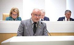 Одобрен закон обезопасном иустойчивом функционировании интернета натерритории России