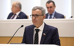 Совет директоров Банка России наделяется новой функцией врамках мер попредупреждению банкротства банка