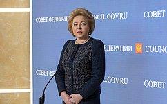 В. Матвиенко: Конгресс вСочи положил хорошее начало мирному процессу вСирии