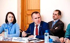 В. Кравченко выступил модератором площадки «Достойная жизнь» нафоруме «Направление 2026» вг. Томске