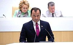 Внесены изменения вФедеральный закон «Обакционерных обществах»