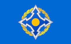 Парламентская Ассамблея ОДКБ обратилась кпарламентам государств— членов Совета Европы всвязи с75-й годовщиной Победы над нацизмом
