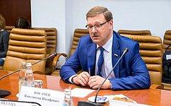 К.Косачев провел встречу сПослом Республики Молдова вРоссии А.Негуцей
