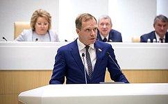 Изменены составы комитетов Совета Федерации