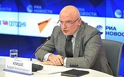 А. Клишас: Меры, предложенные губернатором Красноярского края, направлены назащиту конституционных прав граждан