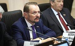 С. Белоусов принял участие взаседании комиссии Государственного Совета РФ понаправлению «Сельское хозяйство»