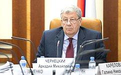 ВСовете Федерации обсудили развитие инфраструктуры Пермского края