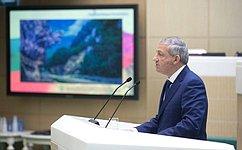 Презентация Республики Северная Осетия— Алания состоялась вСовете Федерации состоялась