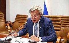 А. Пушков: Мы выступаем против морально-политического эквивалента оценки действий СССР иГермании входе Второй мировой войны