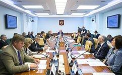 Г. Орденов провел заседание, посвященное законодательному обеспечению экологической безопасности при геологических работах