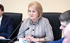 Л. Гумерова: ВКонституции РФ закрепляется значимость русского языка, ценность отечественной культуры, защита исторической правды