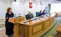 ВСовете Федерации наградили победителей Всероссийского конкурса «Мои инновации вобразовании»