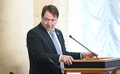 С.Шатиров: Принятие законодательных решений вобласти промышленной безопасности должно сопровождаться научной проработкой