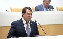 Вроссийском законодательстве появляются новые понятия— «технологическая инфраструктура» и«промышленный технопарк»