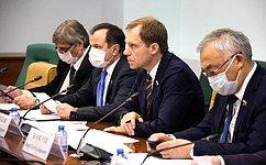 А. Кутепов: Важно выработать механизмы решения проблемы газификации регионов