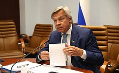 А. Пушков: Необходимо выработать концепцию ввопросе налогообложения цифровых гигантов вРоссии