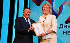 Ключевым звеном всистеме здравоохранения Республики Башкортостан остается человек— Л.Гумерова