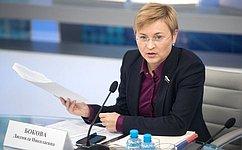 Л. Бокова: ВРоссии стартовал Единый урок кибербезопасности