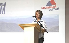 Т. Гигель приняла участие вмуниципальном форуме «Сильный Алтай»