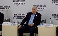 С. Мартынов посетил Поволжский государственный технологический университет