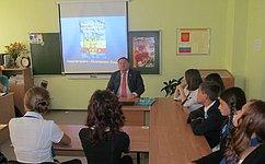 М. Пономарев рассказал тюменским школьникам обистории создания Конституции РФ