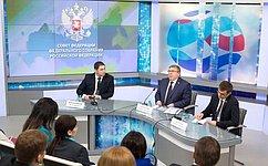 В.Рязанский встретился счленами Палаты молодых законодателей при Совете Федерации