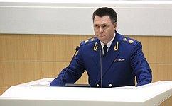 Входе 504-го заседания СФ перед сенаторами сдокладом выступил Генеральный прокурор РФ И.Краснов