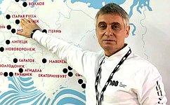 С.Фабричный наинвестиционном форуме поддержал проект развития Старой Руссы