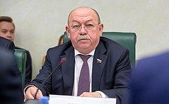 Россия остается активным участником международного сотрудничества ввопросах предотвращения изменения климата— Г.Орденов