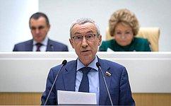 А. Климов представил отчет оработе Временной комиссии СФ позащите госсуверенитета за2019год