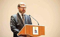 К. Косачев обсудил сруководством Республики Марий Эл работу попроведению Дней региона вСовете Федерации