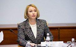И. Гехт выступила вЧелябинске нацеремонии награждения победителей Молодежного инклюзивного проекта «Равный равному»
