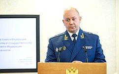 ВСовете Федерации предварительно обсудили кандидатуру А.Захарова надолжность заместителя Генерального прокурора РФ