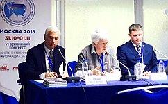 О. Тимофеева: Необходимо совершенствовать законодательство всфере взаимодействия ссоотечественниками, проживающими зарубежом