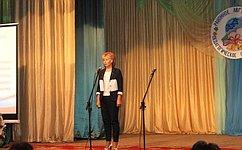 Т.Гигель: Образовательная система Республики Алтай находится вцентре внимания законодателей