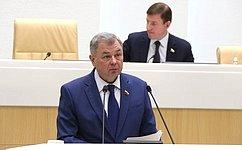 А. Артамонов: В2020году мы оперативно подготовили для экстренного принятия законы оподдержке регионов вусловиях пандемии