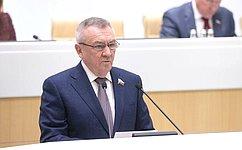Внесены изменения вФедеральный закон «Обобразовании вРоссийской Федерации»