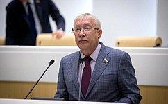 Одобрена ратификация Второго дополнительного протокола кЕвропейской конвенции овзаимной правовой помощи поуголовным делам