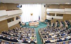 ВСовете Федерации состоялось 416-е заседание