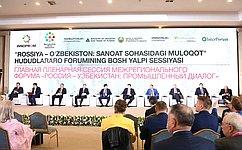 Н. Журавлев: Узбекистан входит вчисло ведущих экономических партнеров России напространстве СНГ