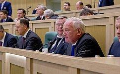 Сенаторы обсудили на«парламентской разминке» нехватку кадров населе игосзакупки всфере информационных технологий