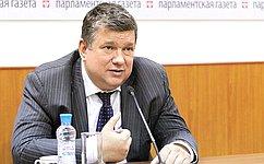 Е.Бушмин: Бюджет демонстрирует оптимистичные тенденции. Интервью заместителя Председателя Совета Федерации «Парламентской газете»