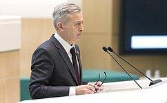 Внесены изменения вБюджетный кодекс РФ, касающиеся разработки бюджетной, налоговой итаможенно-тарифной политики