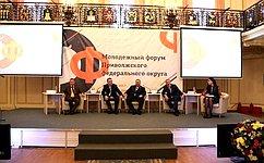 О. Мельниченко: Российская молодежь должна совершить технологический рывок вразвитии страны
