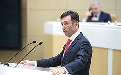 Изменения вУголовный кодекс РФ продлевают срок действия «амнистии капитала»